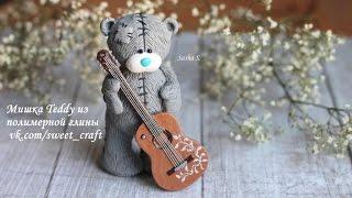 getlinkyoutube.com-Медвежонок Тедди из полимерной глины