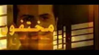 getlinkyoutube.com-maroc fokaha mojtafon 2013 مختفون فكاهة