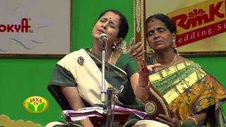 getlinkyoutube.com-Margazhi Maha Utsavam Visaka Hari - Episode 17 On Saturday, 04/01/14