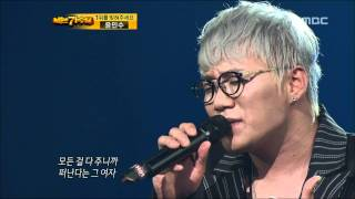 getlinkyoutube.com-6R(1), #17, Yoon Min-soo - The man and the woman, 윤민수 - 그 남자 그 여자, I Am A Singer