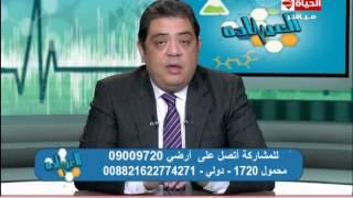 getlinkyoutube.com-العيادة - د/أحمد خيري مقلد أستاذ أمراض النساء والتوليد يوضح علامات الولادة الطبيعي - TheClinic