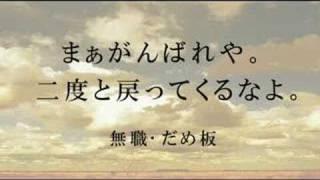 getlinkyoutube.com-2ちゃんねる名言集
