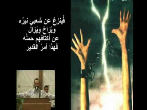 Maher Fayez- Spiritual battle - اشعياء 14