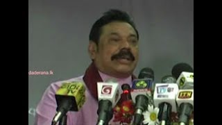 Govt must take responsibility for attack on students - Mahinda