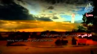 getlinkyoutube.com-شيله الله اكبر يازمان الضيقه