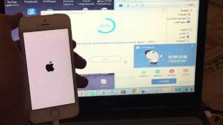 getlinkyoutube.com-شرح  تركيب الجيلبريك للأصدار الأخير iOS9   iOS 9. 0 .2 من فريق Pangu  شرح كامل