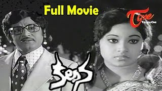 getlinkyoutube.com-Kalpana Telugu Full Movie | Murali Mohan, Jaya Chitra | #TeluguMovies