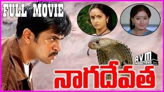 getlinkyoutube.com-Naga Devatha || Telugu Full Length Movie || Arjun,Ranga Nath ,VijayaShanthi,Rajini