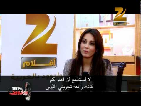 Minissha Lamba interview on Zee Aflam