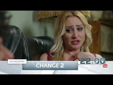 Change 2 - Serial - Episode 6