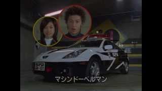 getlinkyoutube.com-Tokusou Sentai Dekaranger - Fun Comer HD