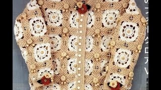 getlinkyoutube.com-Crochet Patterns  for  chunky crochet cardigan pattern free  1169