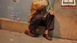 getlinkyoutube.com-تلاوه رائعه من فقير فى الشارع تشبه مشاهير القراء
