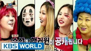 getlinkyoutube.com-Sister's Slam Dunk | 언니들의 슬램덩크 – Ep.29 [ENG/2017.01.20]