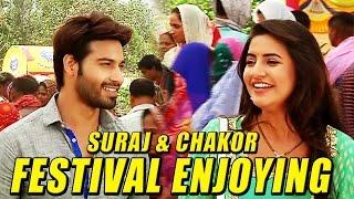 """सूरज और चकोर त्योहार का आनंद ले रही है - """"UDAAN"""" TV SHOW ON LOCATION"""