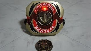 getlinkyoutube.com-ドラゴンバックラー パワーレンジャー版 レガシー パワーモーファー Mighty Morphin Power Rangers