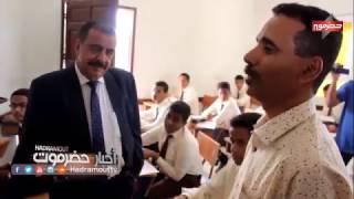 getlinkyoutube.com-#أخبار_حضرموت 15/1/2017