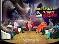Vanitha Talk Show