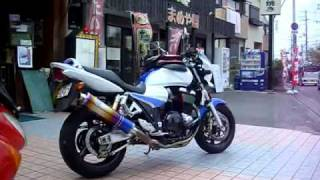 GSX1400 Suzuki 1400cc 岡山県
