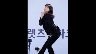 [170319] 헬로비너스 HELLOVENUS (여름 Yeoreum) - 차 마실래? (서울국제마라톤) 직캠/Fancam by PIERCE