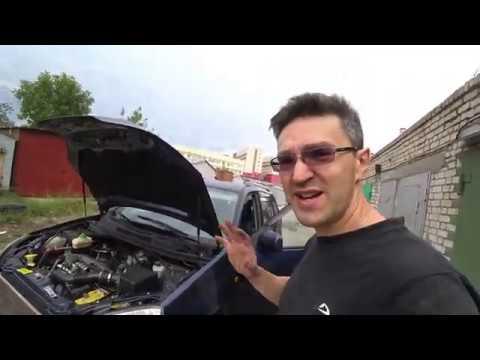 Расположение педали тормоза в Чере КроссЕстар