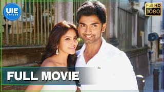 getlinkyoutube.com-Irumbu Kuthirai Tamil Full Movie