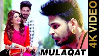 New Punjabi Songs 2016 || MULAQAT || DEV HEER || Punjabi Songs 2016 || 4K