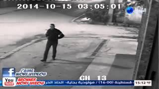 getlinkyoutube.com-الجزائرالعاصمة : فيديو سرقة سيارة Clio Campus في العاصمة