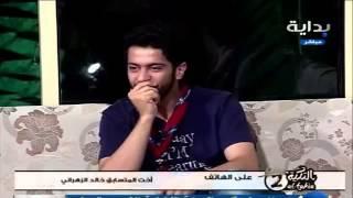getlinkyoutube.com-مداخلة #خالد_الزهراني في لفتة الأخت ، واتصال اخته