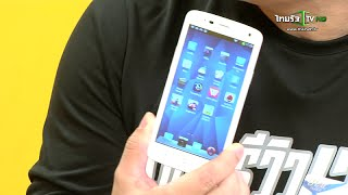 getlinkyoutube.com-เดอะรีวิวเวอร์ : ใหม่ล่าสุด!!! Dtac Phone Eagle มือถือรุ่นใหม่จากดีแทค9 พ.ค.58 (1/3)