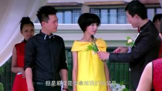 getlinkyoutube.com-《恋爱的那点事儿》第01集 完整版   参加前男友婚礼