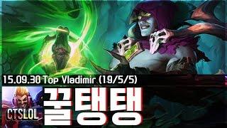 415. 꿀탱탱 - 블라디미르 하이라이트 / Vladimir Highlights