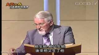 getlinkyoutube.com-台北研經培靈會(一)如何讀聖經