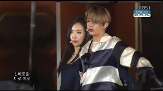 getlinkyoutube.com-151213 Open Concert f(x) - 4 Walls