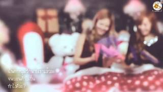 getlinkyoutube.com-FMV Baby Maybe - SNSD [ Thai SUB ]