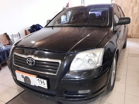 Toyota Avensis Стартер. ABS
