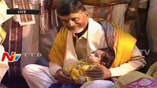 getlinkyoutube.com-Nara Lokesh Son Devansh Annaprasana Ceremony | Tirupati | LIVE