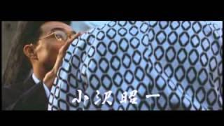 getlinkyoutube.com-大島渚 『悦楽』 予告編