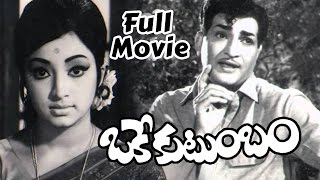 getlinkyoutube.com-Oke Kutumbam Telugu Full Length Movie || NTR, Lakshmi, Kantha Rao, Laxmi