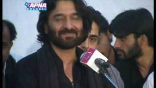 getlinkyoutube.com-Story of Hazrat Meesam Tammar by Syed Nadeem Sarwar
