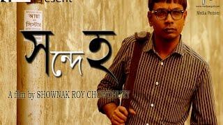 getlinkyoutube.com-SONDEHO ( Bengali Short Film 2015) | Reinforce Entertainment
