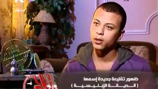 getlinkyoutube.com-الديانه الابليسيه فى مصر