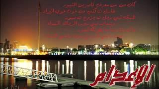 getlinkyoutube.com-ضيدان بن قضعان الله اكبر تصميم الاعدام -طـٌلالــٍ