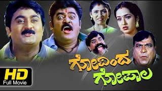 getlinkyoutube.com-Govinda Gopala | #Comedy |Kannada Full Movie HD | Jaggesh, Komal Kumar, Sujatha | Latest Upload 2016