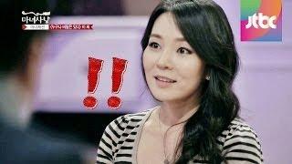 getlinkyoutube.com-[테마클립] '마녀사냥' 곽정은 테마클립 1탄! 연애 Tip & Skill 모음