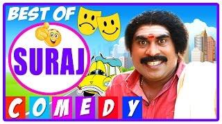Best of Suraj Comedy HD | Suraj comedy Scenes | Suraj Venjaramoodu Latest Comedy