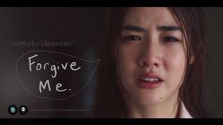 """getlinkyoutube.com-หนังสั้น """" Forgive Me """" By OKSTUDiO & HOMEsPUN (official)"""