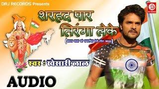 getlinkyoutube.com-Sharhad Par Tiranga Leke || Khesari Lal || Devi Geet  ||  Bhojpuri Devi Geet 2016