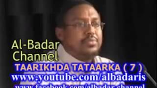 getlinkyoutube.com-TAARIKHADA TATAARKA QEEBTA 7 AAD SH MUSTAFA X ISMAACIIL