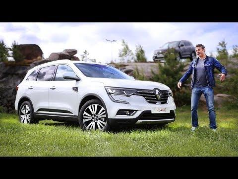 Тест-драйв Renault Koleos (2017). Х Треил - Всё?